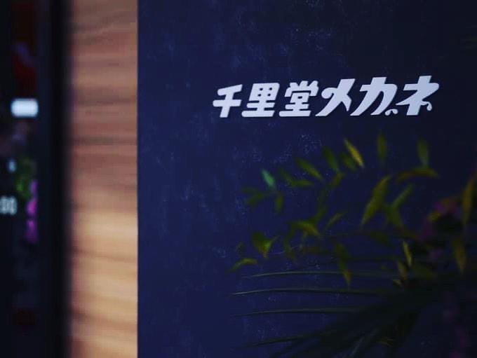 札幌市西区琴似の予約優先制眼鏡専門店